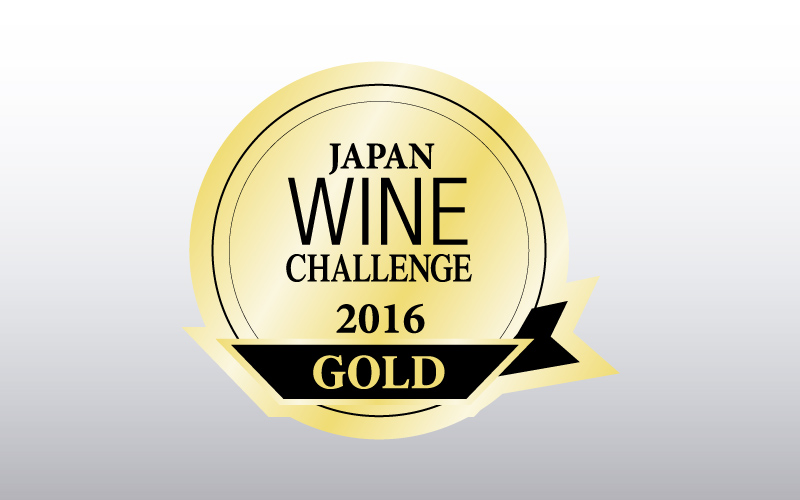 Medalla de Oro – Japan Wine